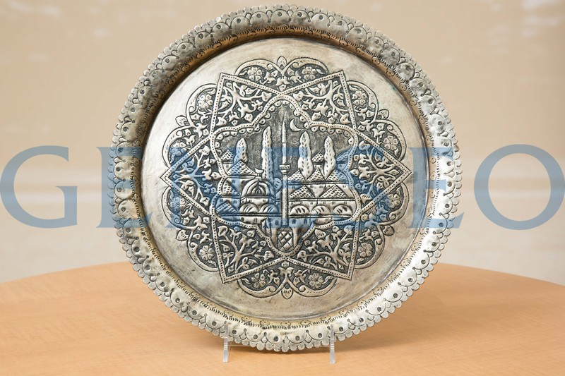 Serving Platter from Yugoslavia