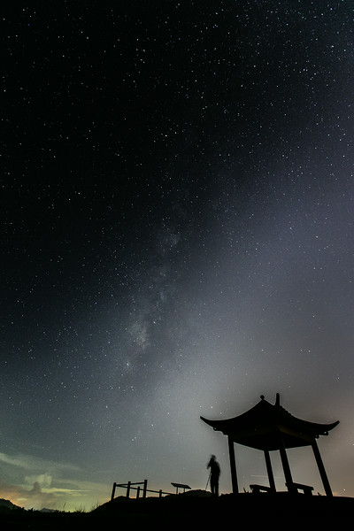 Hong Kong Milkyway