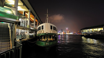 Star Ferry - Central Pier (Hong Kong)