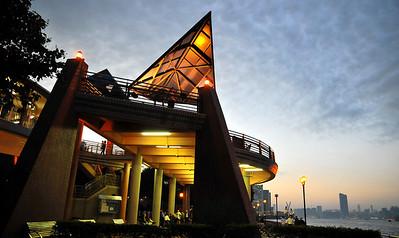 Quarry Bay Park (Hong Kong)