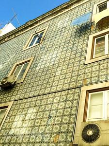 Tiled walls of Libon