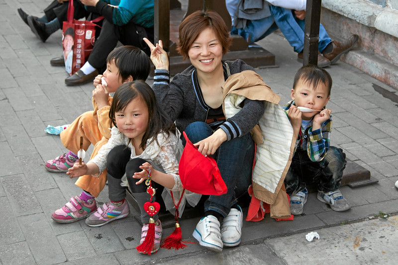 Mother and children, Beijing (c) 2012