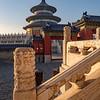 China Beijing Temple of Heaven