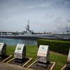 20180778 - Pearl Harbor Memorial - Oahu