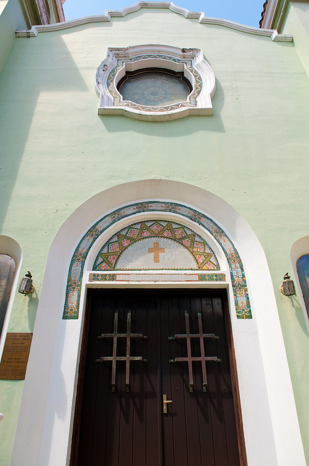 Front of the Holy Trinity Methodist Church in Old San Juan.