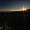 "Sunrise with ""Mt. Doom."""