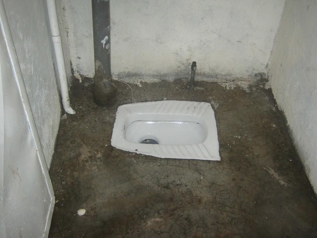 Inside the school toilets