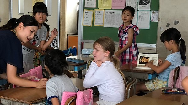 School in Japan 2018