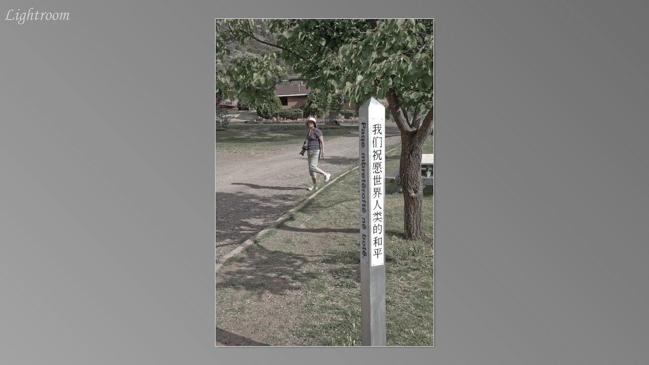 2012_05_10-2 (Beaver Creek Ranch Campus)-26
