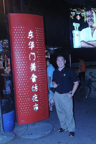 June 19 Beijing - Wang Fu Jing - Dong Hua Men Night Market