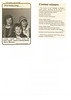 Bishop Belleau School Album 1984. Cynthia Legault, Melissa Leduc, Kathy Legault.