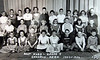 East Ward Fourth Graders in 1953-54