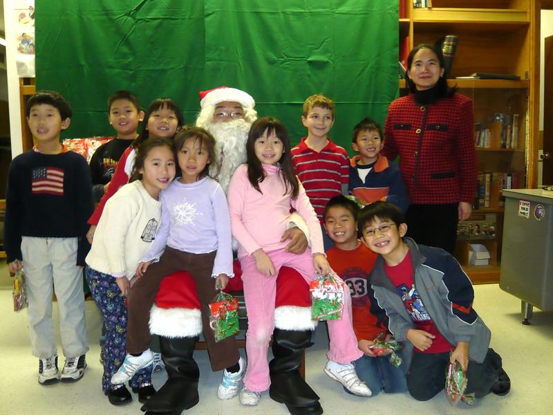 CSD Christmas 2007 (5) Grade 1B