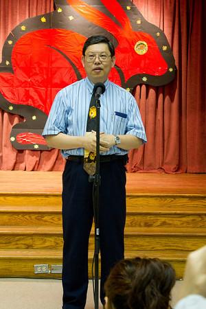 校長致詞 - 呂學明 (Welcome remarks by Principal Lu)   Chinese School of Delaware 2011 Commencement Ceremony, 6/5/2011