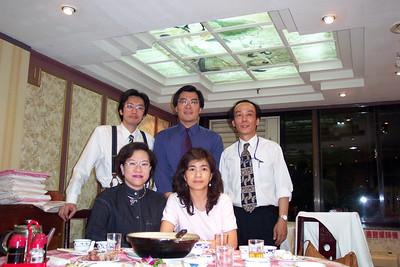 College Reunion - 2002