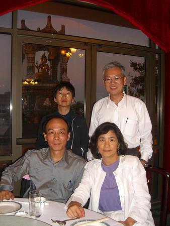 College Reunion - August 21, 2009 (香满楼海鲜酒家)