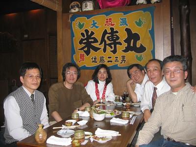 College Reunion - December 2005