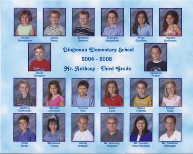 Dingeman Room 18 2004-2005
