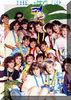 Jesuit High School Luau<br /> February, 1986 - Jesuit High School Gym, New Orleans, LA<br /> <br /> Man. What nerds we were.
