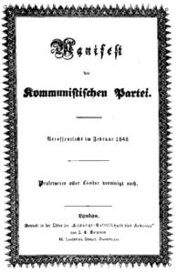 Communist Manifesto written by Karl Marx (1848).