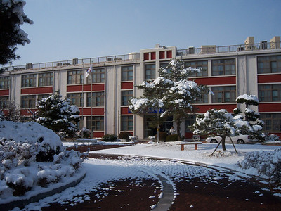 My School Dec. 2009
