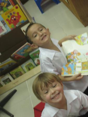 school 2006-2007