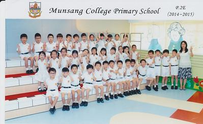 Shun Hang Munsang 2014/15