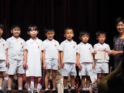 Shun Wai Munsang Graduate 2014/15