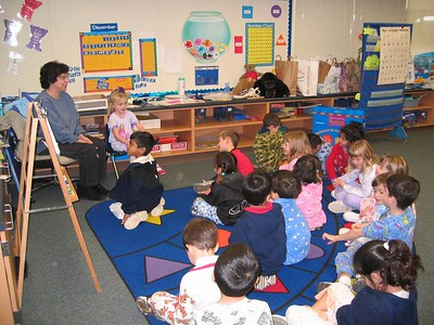 Nik Kinder Pajama Party