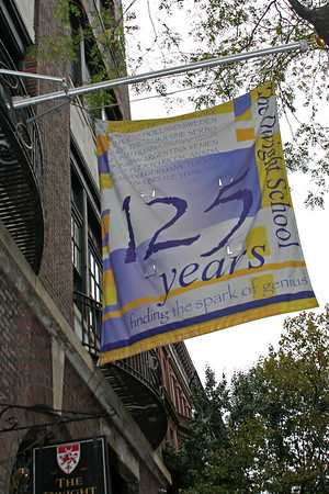 The 2007 Dwight/Franklin High School Reunion at Dwight School in New York, NY