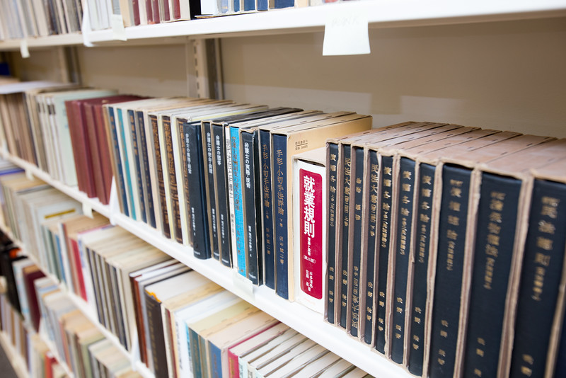 20150127-UWLaw-Books-003