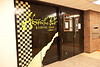 York University - Winters College interior hallways - Absinthe Pub