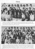 BHS 1962 14 FHA