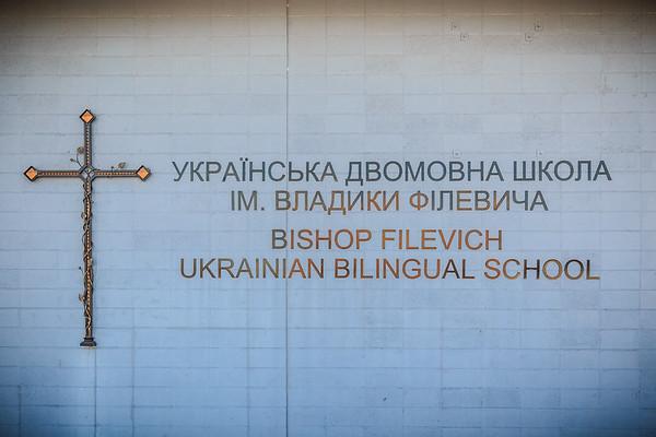 Bishop Filevich Ukrainian Bilingual School