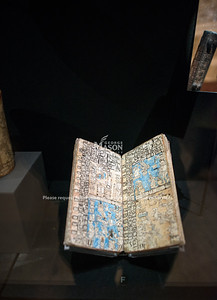 Library of Congress: Exploring the Early Americas exhibition