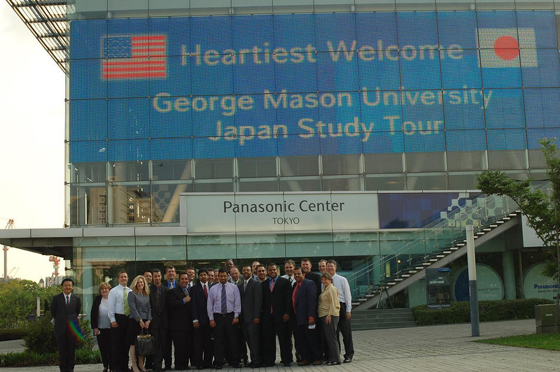 Japan, Panasonic, Techman2006 - Photo courtesy of George Mason School of Business