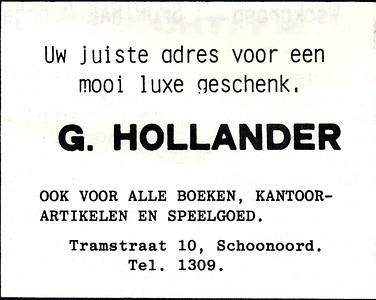 advertentie G. Hollander, 1982