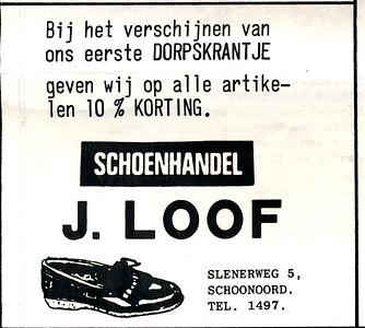 advertentie J. Loof, 1982