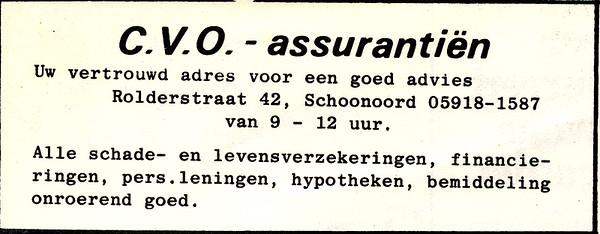 advertentie CVO assurantiën De Kiel, 1982