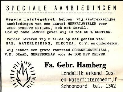 advertentie gebr. Hamberg, 1982