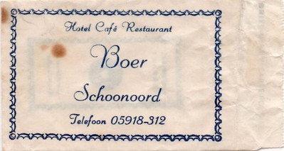 suikerzakje Hotel Cafe Restaurant Boer