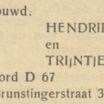 Bos en Boers, 5-1947, ondertrouwd