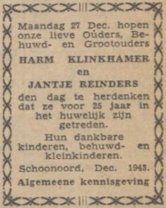 Klinkhamer en Reinder, 27-12-1943, 25 jarig huwelijk