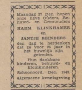 Klinkhamer en Reinders, 27-12-1943, 25 jarig huwelijk