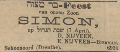 Simon Nijveen, 7-3-1906, bar mitswa-feest