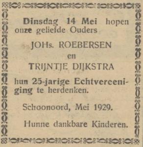 Roebersen en Dijkstra, 14-5-1929, 25 jarig huwelijk