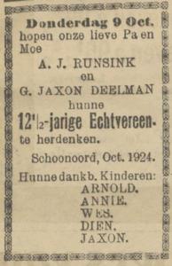 Runsink en Deelman, 9-10-1924, 12,5 jarig huwelijk