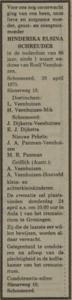 Hinderika Elsina Schreuder, 20-4-1975, overlijdensadvertentie