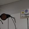 SciFiMuseum-20120611-096