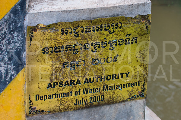 Water Management Sign at Baray of Preah Khan